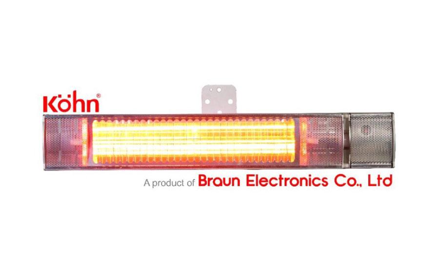 Đèn sưởi hồng ngoại không chói Kohn Model K150